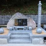 姫路市夢前町で自然石を使った墓を建てさせて頂きました
