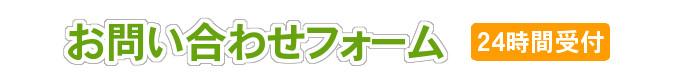 mail_ue2