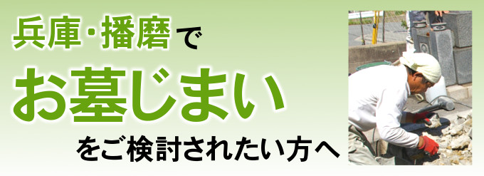 ohakajimai_hedder_3