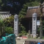 姫路市の廣峯神社で玉垣を建てさせて頂いております